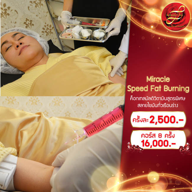 Miracle-Speed-Fat-Burning