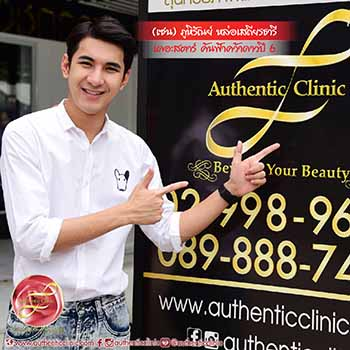 Authentic Clinic Testimonial 04
