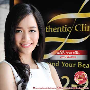 Authentic Clinic Testimonial 09