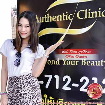 Authentic Clinic Testimonial 13