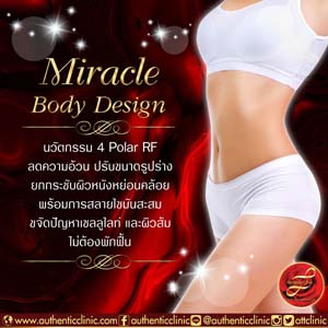 Miracle-Body-Design