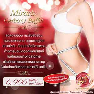Miracle Carboxy Buffet Square
