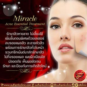 Miracle-Acne-Essential-Treatment