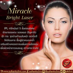 Miracle-Bright-Laser