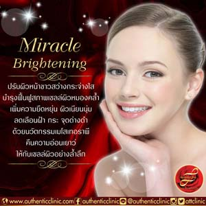 Miracle-Brightening