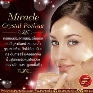 Miracle-Crystal-Peeling