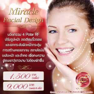 Miracle Facial Design Square 300