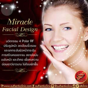Miracle-Facial-Design
