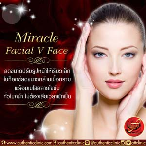 Miracle-Facial-V-Face