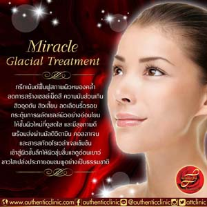 Miracle-Glacial-Treatment