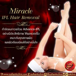 Miracle-IPL-Hair-Removal