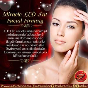 Miracle-LLD-Fat-Facial-Firming