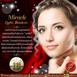 Miracle-Light-Biostem