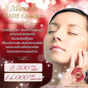 Miracle MADE Collagen Square 300
