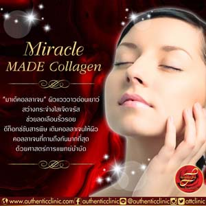 Miracle-MADE-Collagen