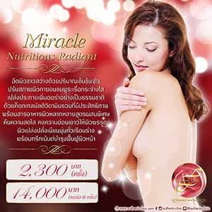 Miracle Nutritious Radiant Square