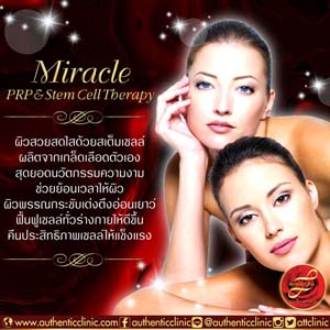 Miracle-PRP-&-Stem-Cell-Therapy