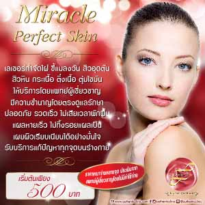 Miracle Perfect Skin