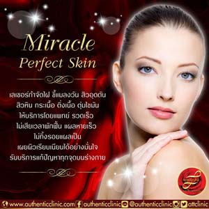 Miracle-Perfect-Skin