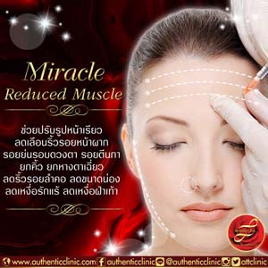 Miracle-Reduced-Muscle