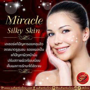 Miracle-Silky-Skin