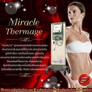 Miracle-Thermage