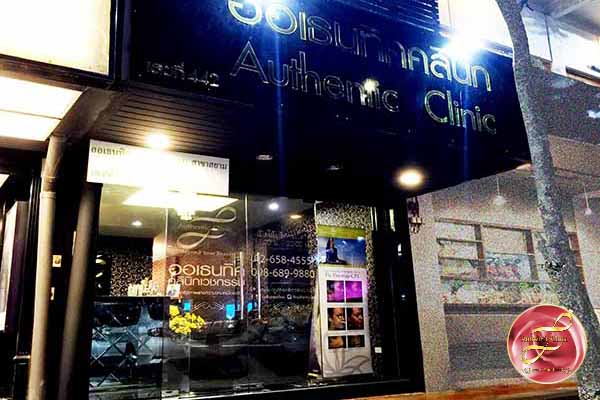 Authentic Clinic 01