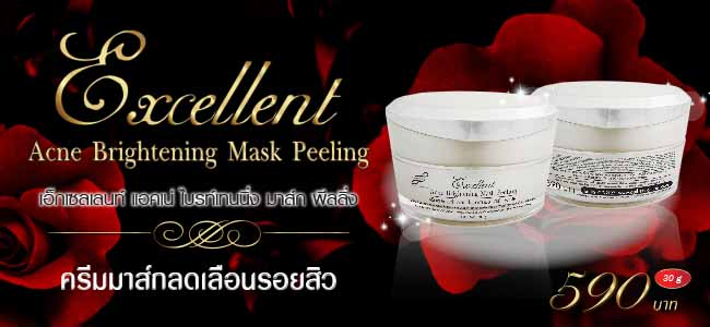 Excellent Acne Brightening Mask Peeling